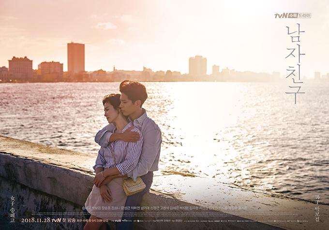 Một khoảnh khắc lãng mạn của Song Hye Kyo và đàn em Park Bo Gum trong Encounter.