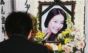 Cựu bộ trưởng Tư pháp Hàn bị nghi từng lạm dụng Jang Ja Yun
