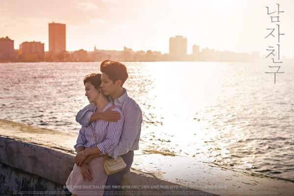 Hàng hiệu xa xỉ của Song Hye Kyo trong Encounter - 4