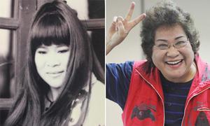 Ảnh hot 10/12: Ảnh thời trẻ 'không ai nhận ra' của nghệ sĩ hài Minh Vượng