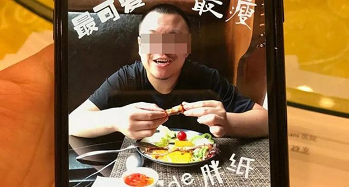 Zhang Yifan, người giết vợ tại bể bơi khách sạn Phu Kẹt, Thái Lan hồi tháng 10. Ảnh: Weibo.