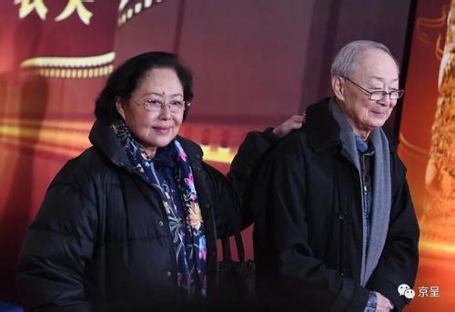 Tư Cầm Cao Oa và người chồng hiện tại.