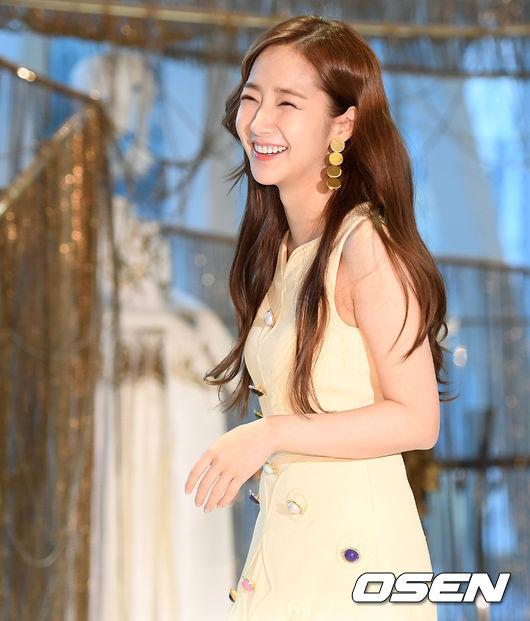 Sau Thư ký Kim sao thế, Park Min Young vẫn chưa cso ké hoạch tái xuất màn ảnh. Cô