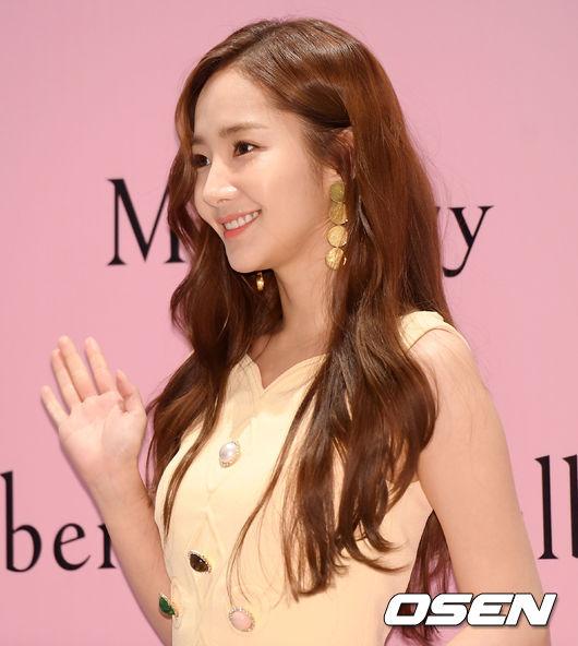 Búp bê dao kéo Park Min Young ngày càng đẹp - 5