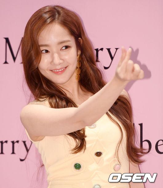 Búp bê dao kéo Park Min Young ngày càng đẹp - 1