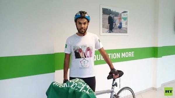 Fahad Al Yahya tiếp tục hành trình ủng hộ đội nahf