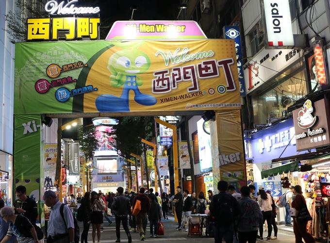 Lưu ý khi du lịch Đài Loan