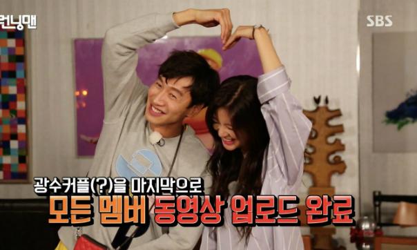 Lee Kwang Soo và Lee Su Bin.