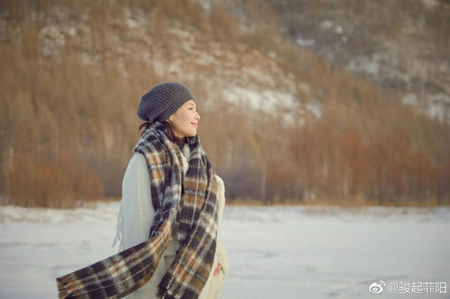 Lưu Đào đẹp nổi trội tuổi . Cô được khán giả biết đến qua nhiều phim như Lang Nha Bảng, Mỵ Nguyệt truyện, Vị Hoàng phi cuối cùng, Công chúa Đại Lý...