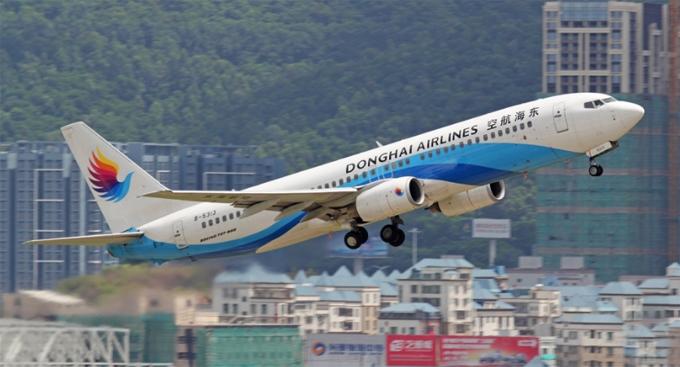 Một chuyến bay của hãng Donghai Airlines, hãng hàng không có trụ sở tại Thâm Quyến, Trung Quốc. Ảnh: Handout.
