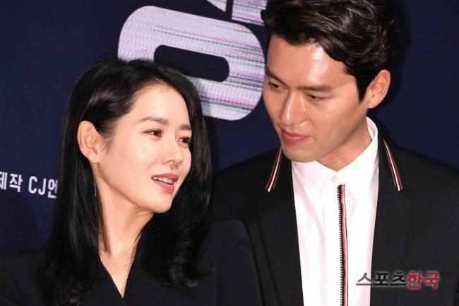 Son Ye Jin và bạn diễn Hyun Bin.