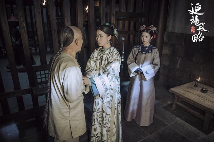 Xa Thi Mạn trong vai Nhàn Phi của phim Diên Hy công lược.