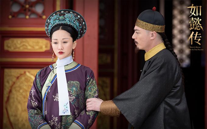 Phim Như Ý truyện của Châu Tấn và Hoắc Kiến Hoa vắng mặt trong các bảng xếp hạng, giải thưởng truyền hình.