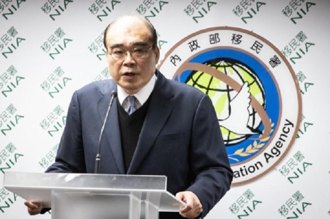 Lãnh đạo Cục Di dân Đài Loan. Ảnh: UDN.