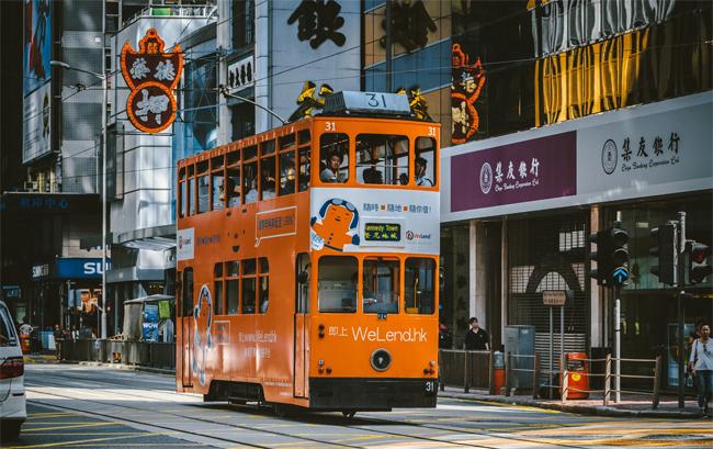 Du lịch Hong Kong đừng quên đi tàu điện và ăn dimsum - 1