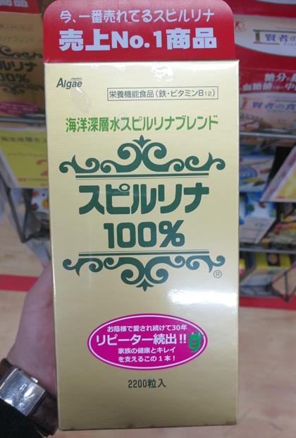 SẢn phẩm có Giá bán tham khảo tại hệ thống BicCamera Nhật Bản: 2.267 yên/ hộp ( khoảng 450,000 đồng, chưa bao gồm thuế).
