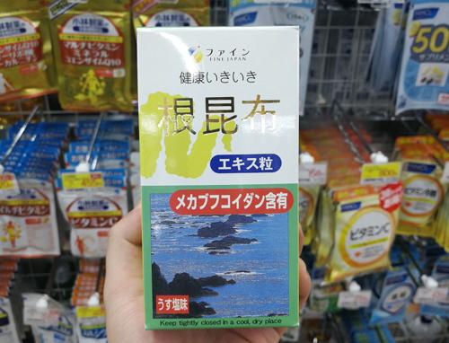 Giá bán tham khảo tại hệ thống BicCamera Nhật Bản: 2.362 yên/ hộp (khoảng 470.000 đồng, chưa gồm thuế).