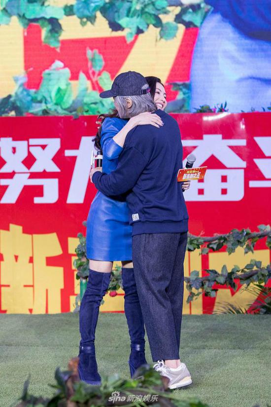 Trương Bá Chi mảnh mai sau 2 tháng bí mật sinh nở - 1