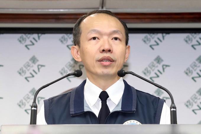 Nhóm nghi phạm giúp 152 du khách Việt biến mất ở Đài Loan bị bắt