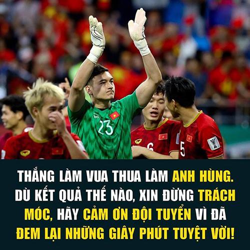 Cảm ơn đội tuyển Việt Nam vì đã đem lại những giây phút tuyệt vời cho người hâm mộ bóng đá nước nhà.