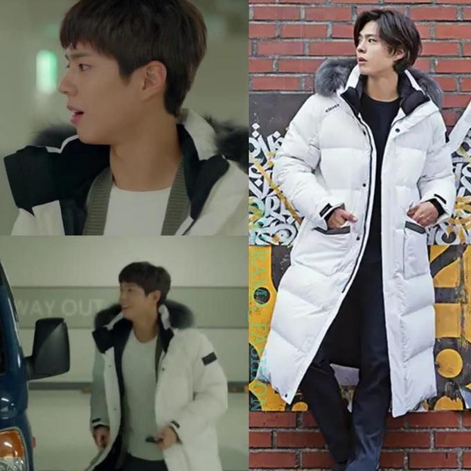 Gia cảnh bình thường, Park Bo Gum vẫn diện đồ hiệu trong Encounter - 5