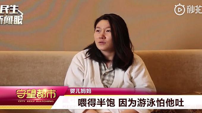Mẹ của bé trai biết nói mama lúc 23 ngày tuổi trả lời phỏng vấn của đài truyền hình Cát Lâm, Trung Quốc. Ảnh: Asiawire.