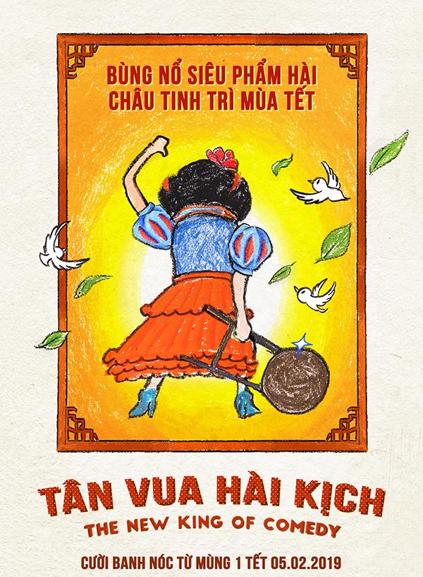 Trấn Thành tự đối đầu mình tại rạp Việt tháng 2 - 7