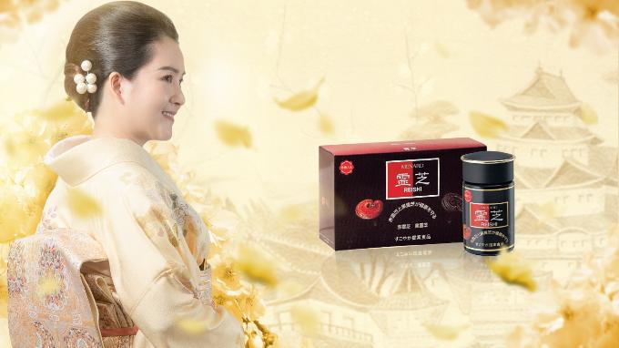 Reishi là món quà Tết cho bất kỳ phụ nữ mong muốn một năm mới khỏe mạnh và tươi trẻ.