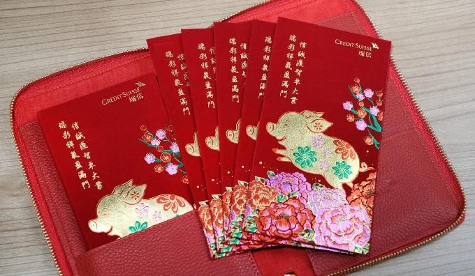 Thiết kế bao lì xì năm Kỷ Hợi tặng khách Trung Quốc của dịch vụ tài chính toàn cầu Credit Suisse.