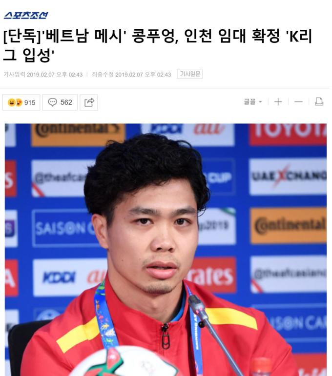 Bài viết về Công Phượng trên báo Hàn Quốc.