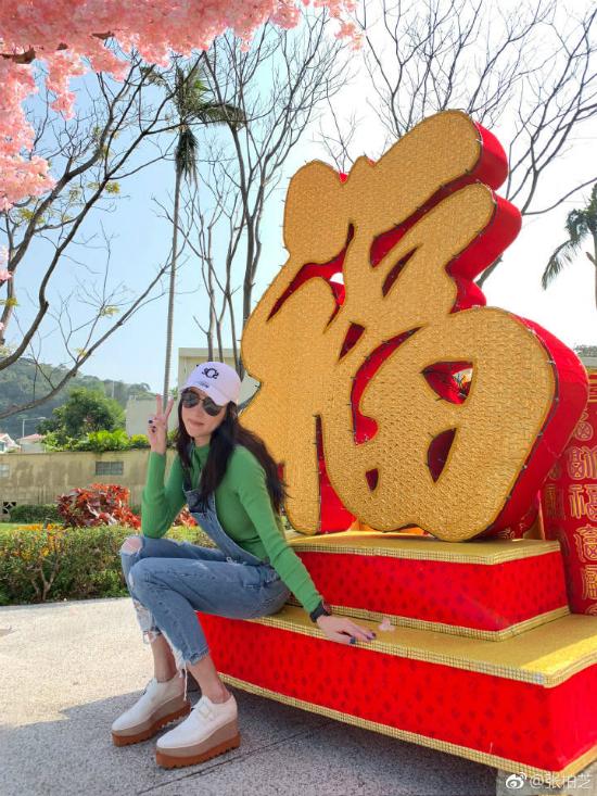 Hình ảnh của Trương Bá Chi đầu năm mới.