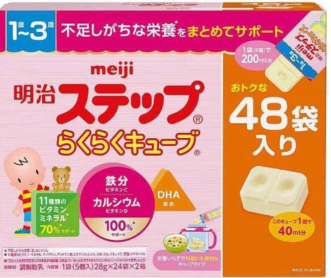 Thực phẩm dinh dưỡng Meiji giá bán tham khảo 3.797 yên mỗi hộp (khoảng 800.000 đồng, chưa gồm thuế).