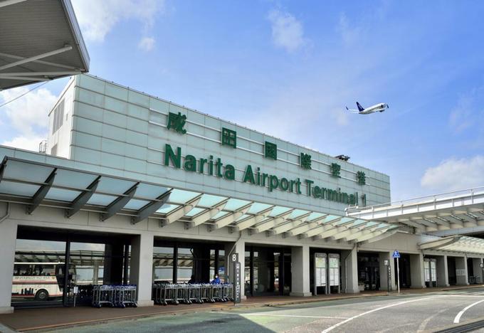 Sân bay Narita, Nhật Bản. Ảnh: JPA.