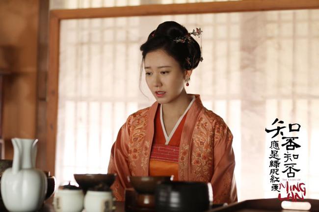 Cao Lộ trong phim Minh Lan Truyện.
