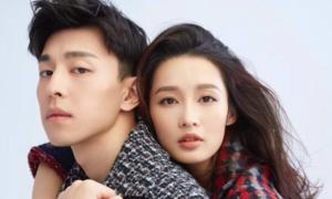 'Hàm Hương' Lý Thấm lộ ảnh hẹn hò ngày Valentine