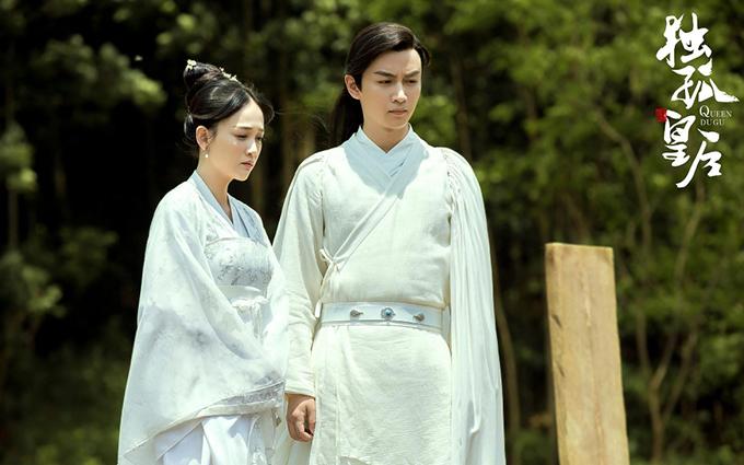 Trần Kiều Ân đóng cặp Trần Hiểu trong phim Độc Cô hoàng hậu.