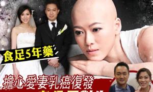 Ông xã đồng hành cùng mỹ nhân TVB chiến thắng ung thư