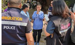 Người mẹ Thái Lan đi thăm con nhưng lạc sang Trung Quốc