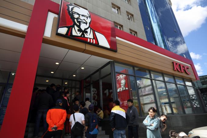 Một cửa hàng KFC tại thủ đôUlaanbaatar, Mông Cổ. Ảnh:Bloomberg.