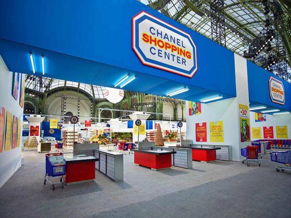 Chanel-shopping-center-9262-1394006420.j