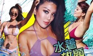 'Bông hồng' bốc lửa tại Hoa hậu Quốc tế Trung Quốc 2019