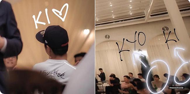 Song Hye Kyo và Song Joong Ki (đội mũ đen) xa cách nhau khi cùng dự tiệc.