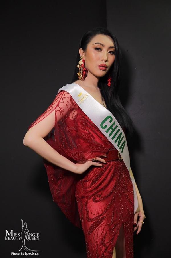Hoa hậu Trung Quốc.