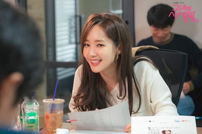 Park Min Young vào vai fan cuồng theo đuổi thần tượng.