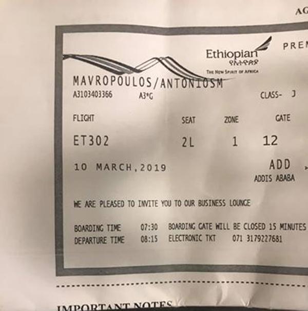 Vé máy bay của ông Mavropoulos. Ảnh: Facebook.