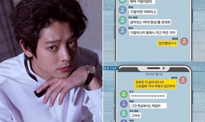 Nhiều đoạn chat bệnh hoạn của nhóm Jung Joon Young.