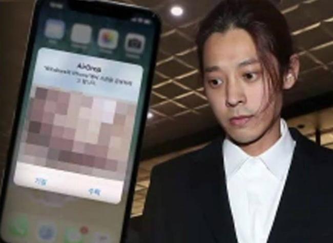 Video phòng the của Jung quay được cho là đang được phát tán khắp nơi.
