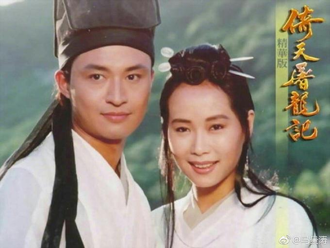 Diệp Đồng bị đánh giá là Triệu Mẫn kém sắc nhất trên màn ảnh. Chị đảm nhận vai này  trong Ỷ Thiên Đồ Long ký năm 1994, đóng chung với Mã Cảnh Đào và Châu Hải My.