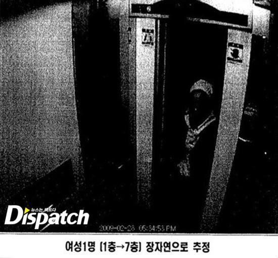 Bằng chứng Dispatch tung ra khẳng định Ja Yun đến gặp Mi Sook để đưa bản thảo.