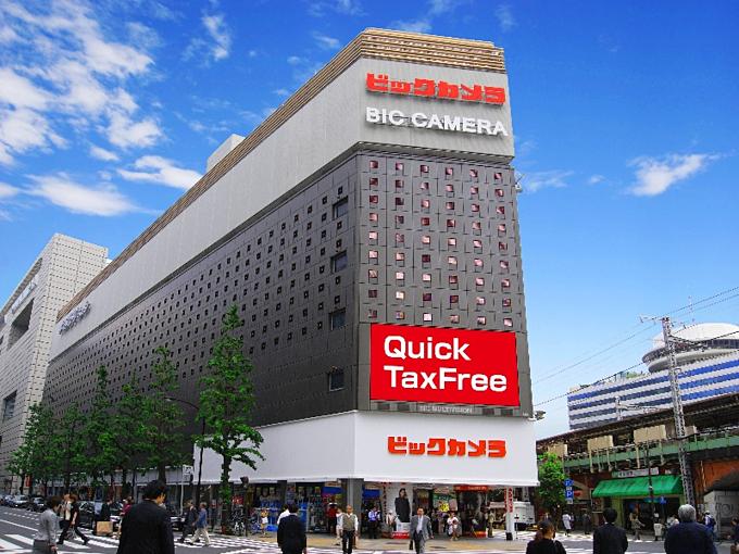 BicCamera cung cấp đa dạng các sản phẩm từ làm đẹp đến thiết bị gia dụng...